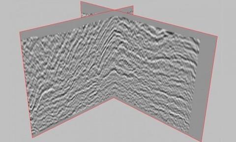 Reader of Seismic Images in SEGY Format